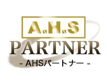 ahs_partner